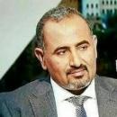 President Al-Zubaidi offers condolences on death of Eng. Abdulrahman Shukri
