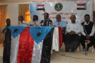 Founding meeting to announce leadership of Southern Transition Council in Ghail Bawazeer