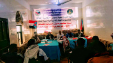 Symposium on Southern Reconciliation and Tolerance Anniversary by STC in Al-Dhali