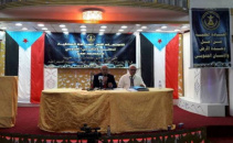 The Local Leadership of the Southern Transitional Council holds its first meeting in Aden the capital and elects heads and deputies of committees