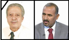 The President of the Southern Transitional Council sent condolences on death of Dr. Saleh Yehya