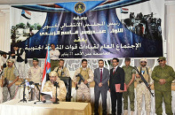 The Statement of President of Southern Transitional Council at the Southern Resistance meeting