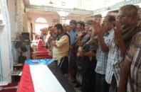 President of Southern Transitional Council Performs Funeral Prayer on deceased Dr. Saleh Yehya and presents condolences to his family