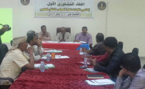 STC Department of Information holds consultative meeting with STC media local leaders in the governorates