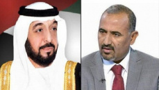 President of Southern Transitional Council sends condolences to UAE President over death of his mother