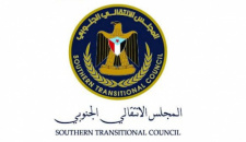 The STC Publicises its Local Leadership in Hajr District in Hadhramout