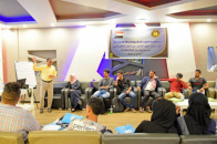 The STC Human Rights Department Organizes a Symposium on Social Justice