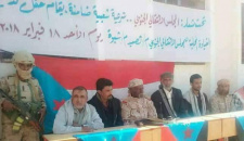 The STC Local Leadership of Ossilan District Holds its Founding Meeting