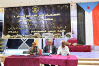 The STC Local Leadership of Dar-Sa'ad District Holds its Founding Meeting