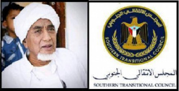 The STC Local Leadership in Hadramout Condemns Murder of the Religious Scholar Bin Sumit