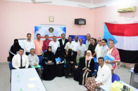 The Legal Department Organizes a Workshop for the Southern Trade Unions