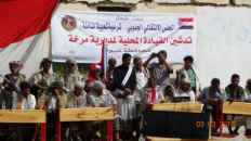 Shabwa: The STC Local Leadership of Markha District Holds its Founding Meeting