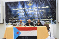The STC Local Leadership of al-Mansoura Holds its Founding Meeting