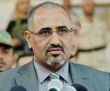 Al Zubaidi Consoles the Family of Colonel Abdul Da'im Mosa'ed