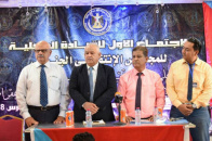 The STC Local Leadership of al-Mu'alla Holds its Founding Meeting