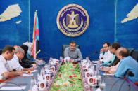 The General Secretariat of the Southern Transitional Council Holds its First Meeting