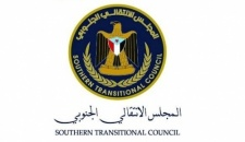 Issuance of a Decree Forming the STC Local Leadership of Habeel Jabr District in Lahj Governorate