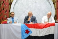 The STC Local Leadership in Aden Holds its Ordinary Meeting