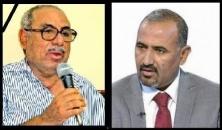 Presidnet Al-Zubaidi Extends Condolences on Death of Lawyer Badr Basoned