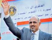 President Al-Zubaidi Returns to the Capital Aden