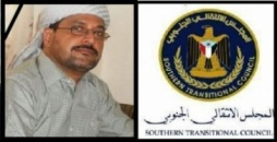 The Southern Transitional Council Mourned the Passing Away of Eng. Jamal Mutlaq