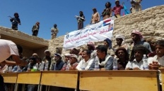 Shabwa: The STC Local Leadership of Al-Talh District Holds its Founding Meeting