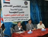 The Local STC Organizational Departments Hold their First Consultative Meeting