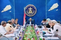 President Al-Zubaidi Chairs an Extraordinary Meeting