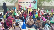 Southern Transitional Council  Department of Women and Children visits the Safe Childhood Centre in Malla'a