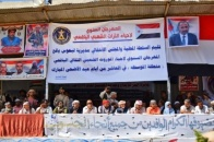 Leaders of The Southern Transitional Council attend The Annual Folklore Festival of Yafae