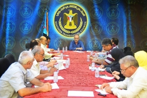 Southern Transitional Council General Secretariat praises Southern People Upraising Affirming Supporting and Protecting them