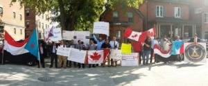 Protest rally organized in Canada front of United Nations Office in solidarity with Southern People's uprising
