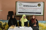 Department of Women and Children organizes training course for kindergarten teachers in Aden the capital