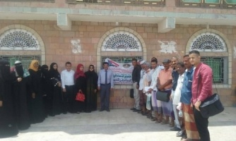 Human Rights Department of Southern Transitional Council holds consultative meeting in Lahj