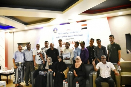 Cultural Department of Southern Transitional Council organizes seminar to promote civic awareness and establish peaceful protest culture