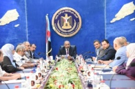 The Southern Transitional Council holds extraordinary meeting and reviews results of its visit abroad