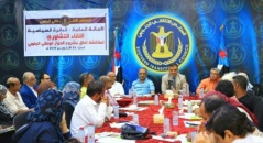 Political Department of Southern Transitional Council organizes Consultative Meeting for Prospects of Southern National Dialogue