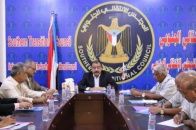 The Southern Transitional Council inaugurates consultations with southern parties