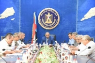 Presidency of the Southern Transitional Council holds its regular meeting and discusses political and security developments