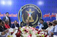 Al-Zubaidi: The Transitional Council's call for dialogue with all southern political components comes from the belief that the homeland is open for all