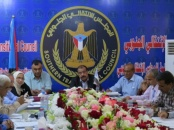 The National Assembly administrative body holds its periodic meeting