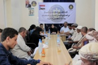 The Human Rights Department of the Southern Transitional Council holds consultative meeting in Abyan