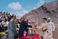 President Al-Zubaidi attends the military ceremony on the occasion of establishing the 1st Infantry Brigade