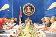 Southern Transitional Council Presidency holds its regular meeting and discusses the cadres procedures