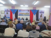 The Southern Transitional Council sponsors a symposium on the national campaign to prevent carrying weapons