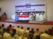 Leaders of Southern Transitional Council witness the founding conference of South Writers Union
