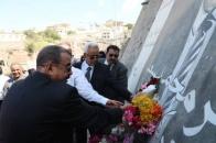 Major General Ben Brik places wreath of flowers in the memory of martyr Jaafar
