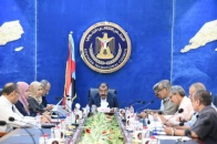 The Southern Transitional Council  Presidency discusses latest developments on southern and Yemeni arenas