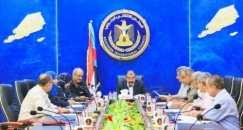 The Southern Transitional Council approves the consultative meeting of central and local leaderships