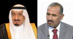 President Al-Zubaidi sends cable of condolences to leadership of Kingdom of Saudi on the death of Prince Talal Bin Abdul Aziz